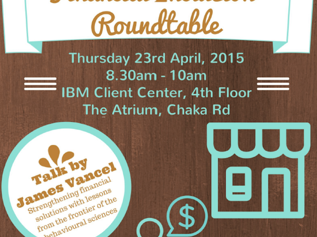 Financial inclusion roundtable – April 23